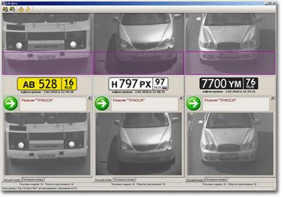 CVS Авто - система распознавания автомобильных номеров.